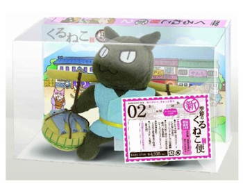 『新・季節のくるねこ便2 江戸版』2011年3月4日に発売♪_e0025035_19391689.jpg