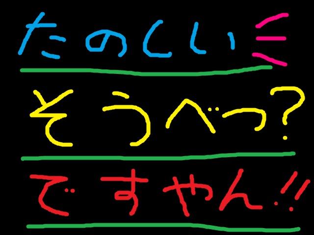 f0056935_10839.jpg