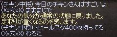 b0182640_259983.jpg