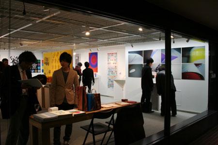 「グラフィックデザインスタジオ2011」開催中です。_f0171840_1236866.jpg