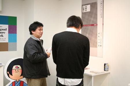 「グラフィックデザインスタジオ2011」開催中です。_f0171840_123835100.jpg