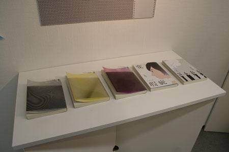 「グラフィックデザインスタジオ2011」開催中です。_f0171840_13352171.jpg