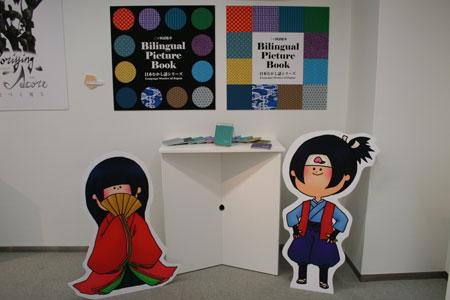 「グラフィックデザインスタジオ2011」開催中です。_f0171840_13372987.jpg