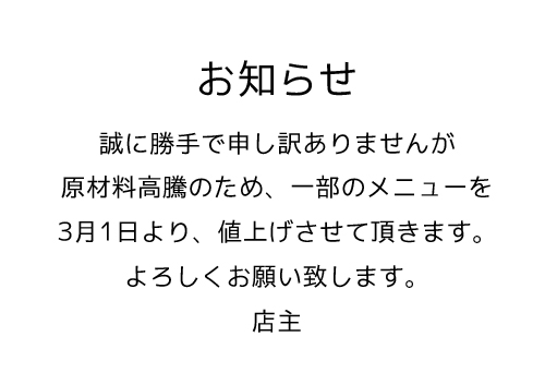 e0143643_18231389.jpg