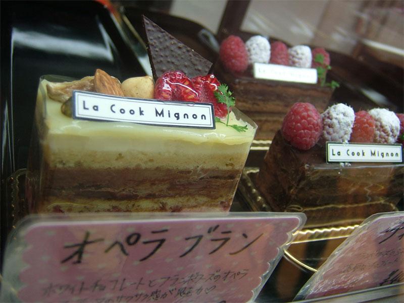 La Cook Mignon ラ・クック・ミニヨンさん_c0110051_9204120.jpg
