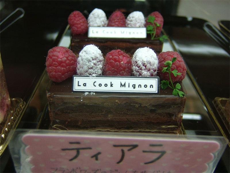 La Cook Mignon ラ・クック・ミニヨンさん_c0110051_924433.jpg