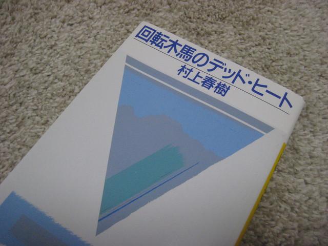 b0199953_2105544.jpg
