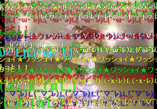 c0105957_22521789.jpg