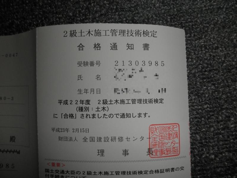 c0016259_2193134.jpg