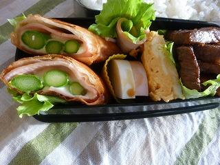 last lunch box    忘れちゃったスペシャル弁当!!_a0165160_5541537.jpg