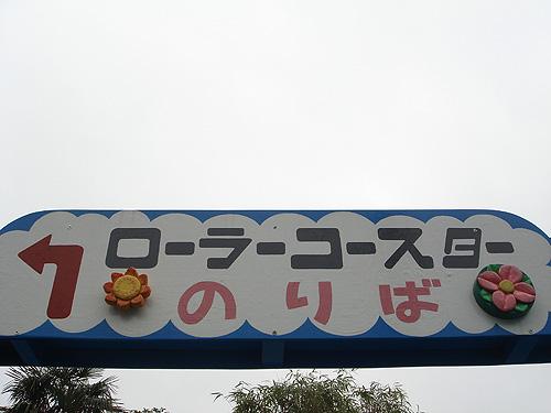 f0180864_2003197.jpg