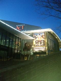 舞台『琉球ロマネスク テンペスト』_b0181865_1113205.jpg
