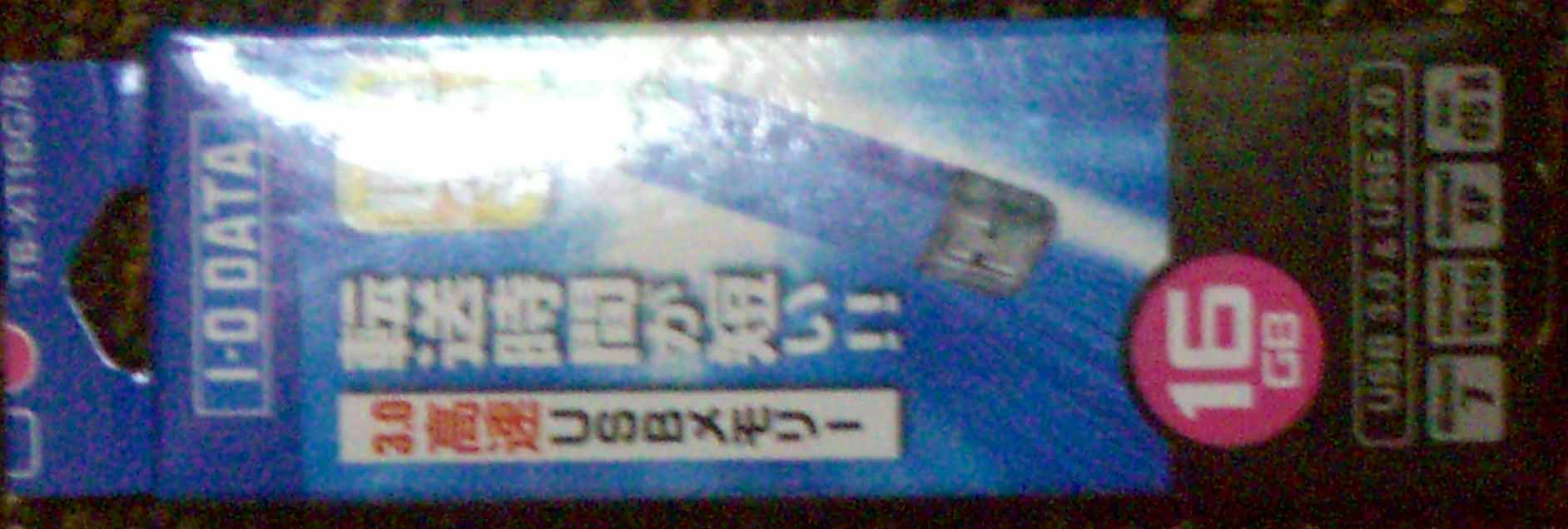 f0064066_16471290.jpg
