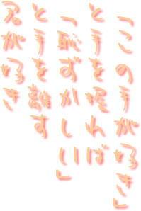 f0051668_1222098.jpg