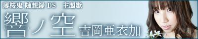 f0180770_10453917.jpg
