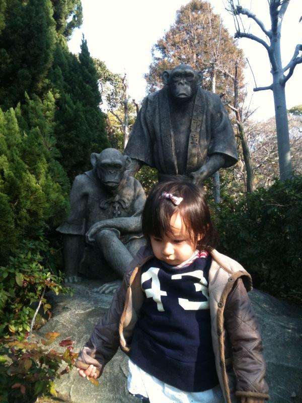 天王寺動物園!_e0157573_18572266.jpg
