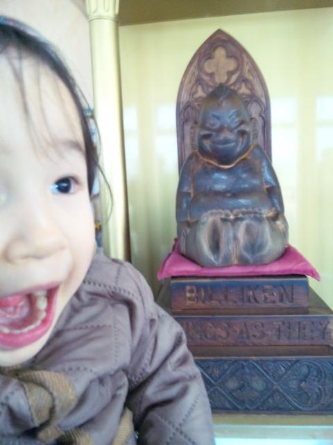天王寺動物園!_e0157573_191451.jpg
