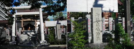 神社と狛犬その11・御穂鹿嶋神社_d0183174_19262100.jpg