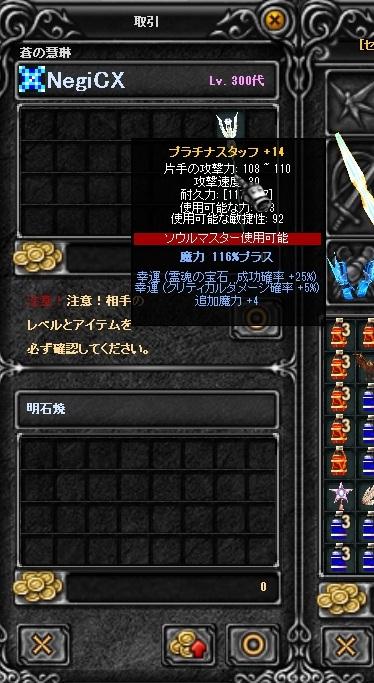 f0109674_12475870.jpg