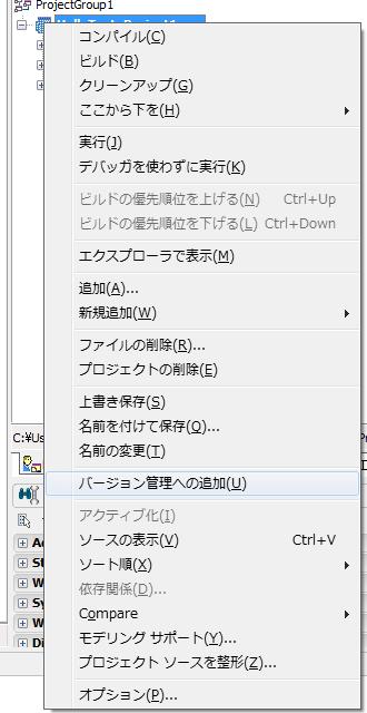 exeファイルを右クリックしたところ