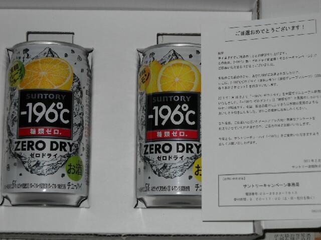 f0018078_196131.jpg