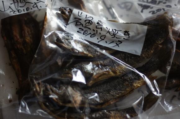 岩魚の骨酒_c0180686_18571169.jpg