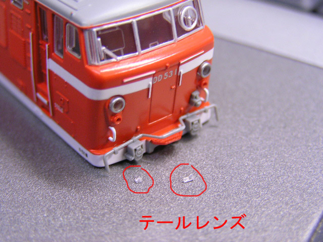 除雪車点灯化3_e0137686_11135042.jpg