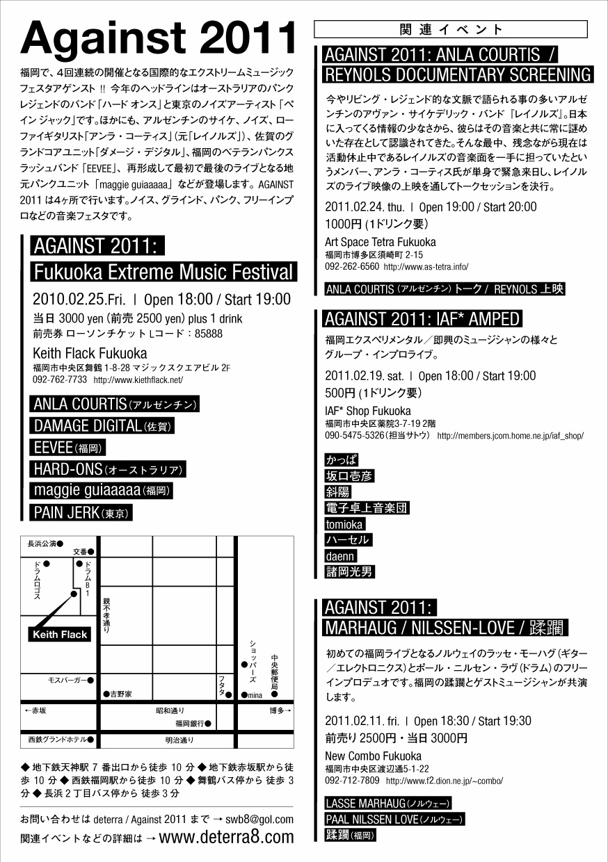 AGAINST 2011: FUKUOKA EXTREME MUSIC FESTIVAL_f0190988_10196.jpg