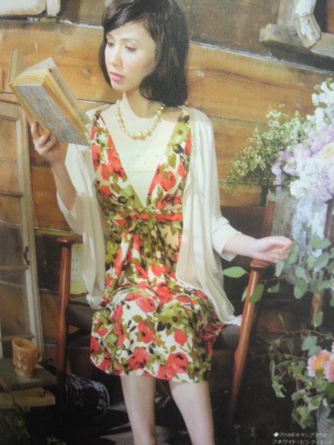 春の陽気♪_f0237698_20111183.jpg