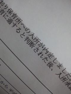b0072199_20121130.jpg