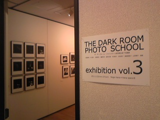 本日3日目!『第3回THE DARKROOM PHOTOSCHOOL修了展』_b0053900_7571151.jpg