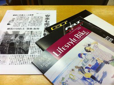 勉強会_e0126901_1248521.jpg