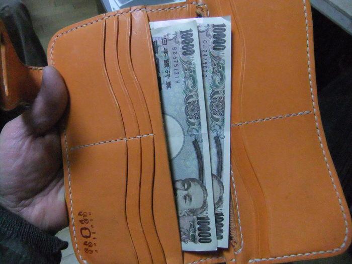 財布を治してキャッシュバック!!_c0226202_20512260.jpg