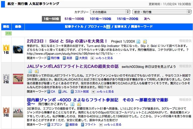 d0163003_20115150.jpg