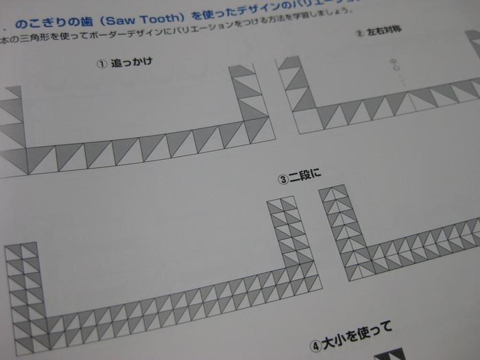 e0212203_19513468.jpg