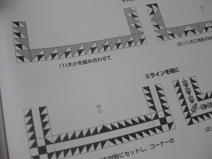 e0212203_19515892.jpg