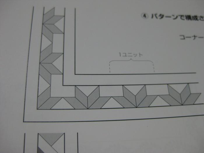e0212203_19542321.jpg