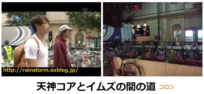 Making the BLAQ STYLE (rain edit)日本語字幕_c0047605_8535751.jpg