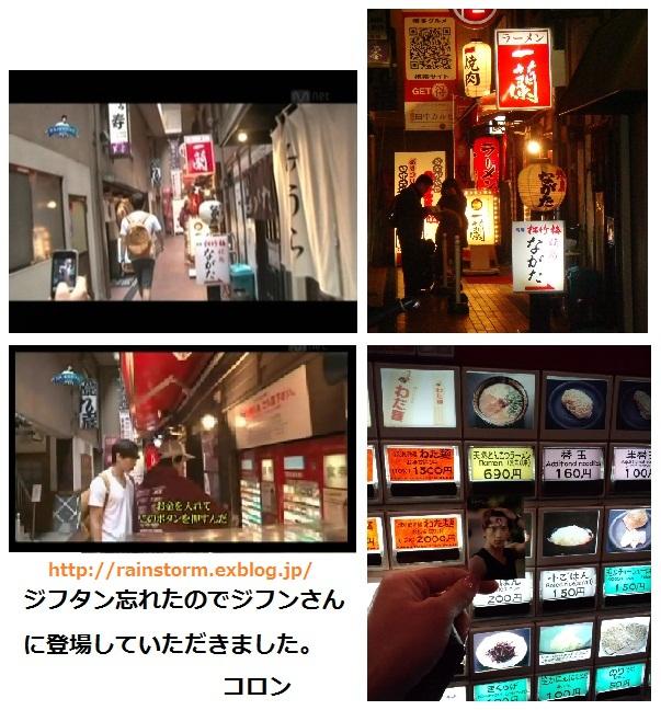 Making the BLAQ STYLE (rain edit)日本語字幕_c0047605_8541273.jpg