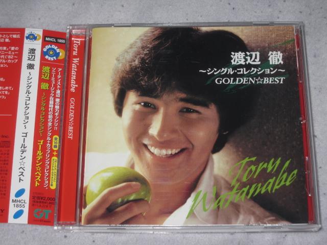 渡辺徹 / ~Single Collection~ GOLDEN☆BEST_b0042308_18533758.jpg