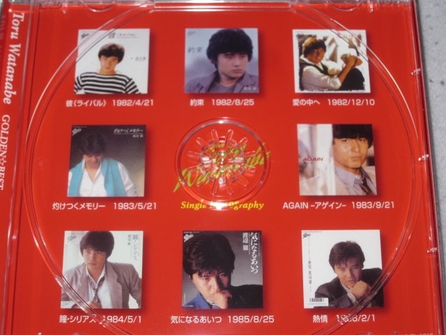 渡辺徹 / ~Single Collection~ GOLDEN☆BEST_b0042308_1915865.jpg