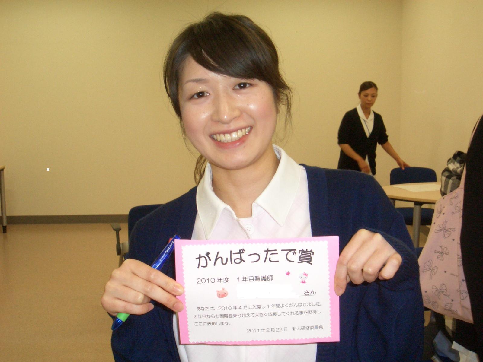 2011.2.23 新人ナース一年の集大成-ケースレポート発表会 : joint