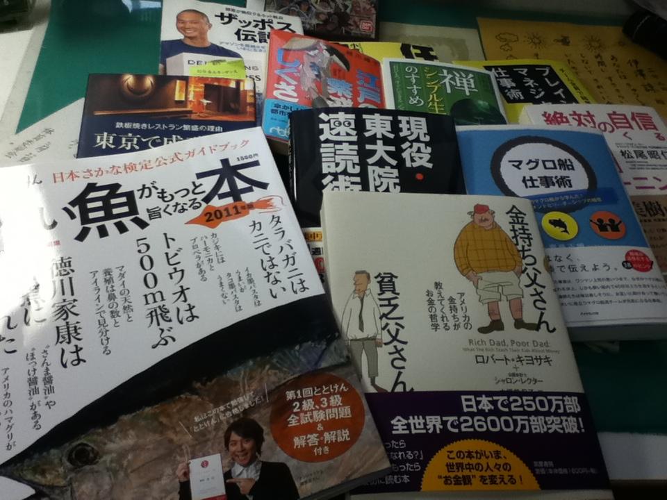 読書日_e0160513_22323647.jpg