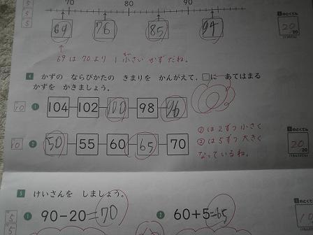 b0173222_11164620.jpg