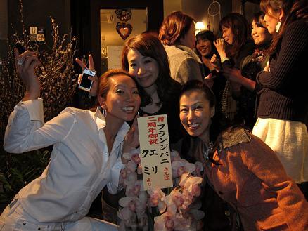 2周年パーティーその2☆_c0187025_23314259.jpg