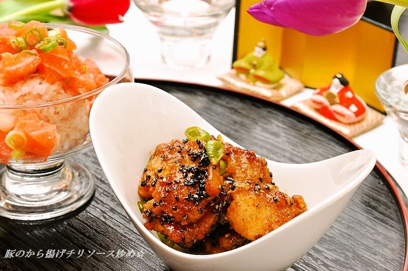 ひな祭りに♪鮭の明太ライスカクテル&豚のから揚げチリソース黒ゴマ炒め☆_d0104926_5422999.jpg