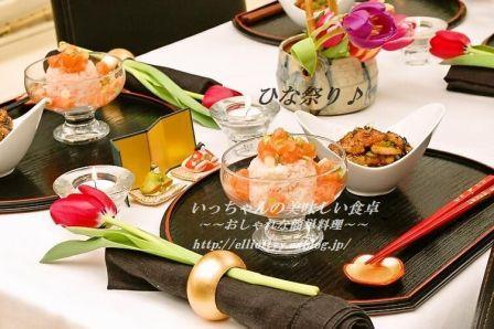 ひな祭りに♪鮭の明太ライスカクテル&豚のから揚げチリソース黒ゴマ炒め☆_d0104926_6113595.jpg