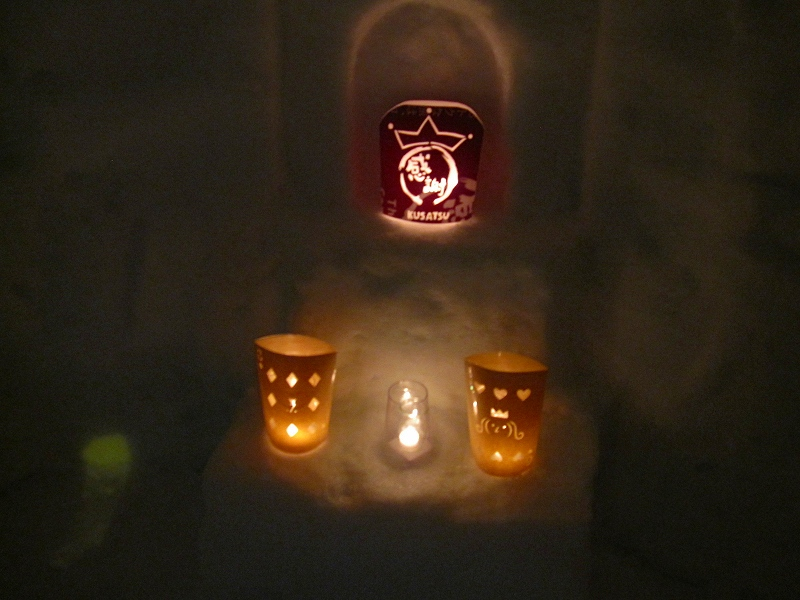 キャンドル雪灯りイベント開催!_a0057828_19272915.jpg
