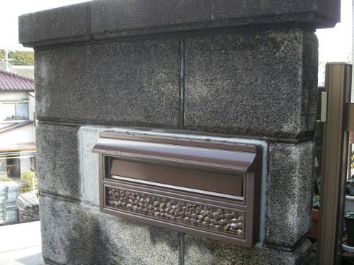 E様邸(安佐南区上安)バスリフォーム・外壁塗装・天井張替え工事_d0125228_2105870.jpg