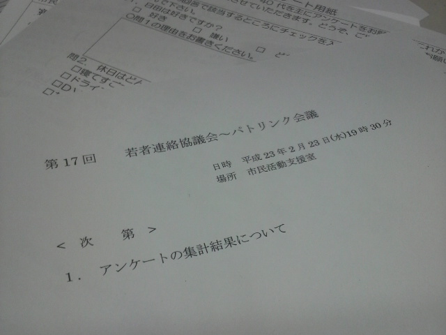 b0061732_153638100.jpg